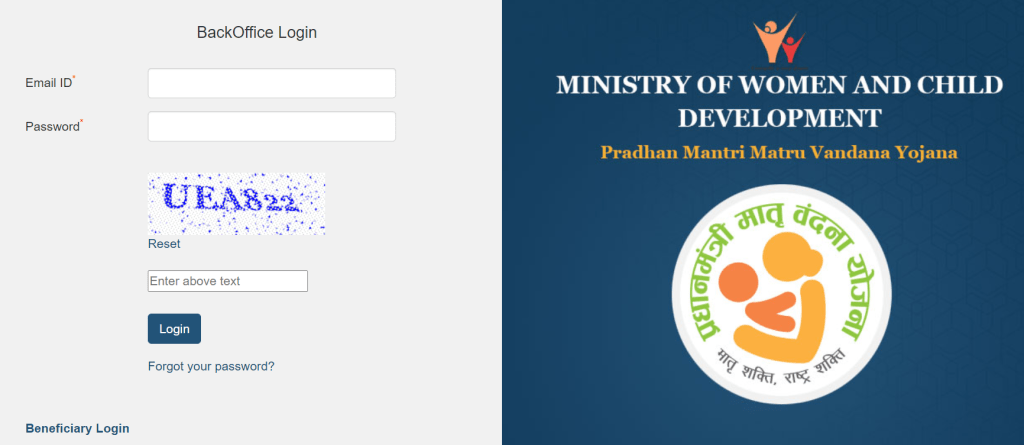 PMMVY Portal
