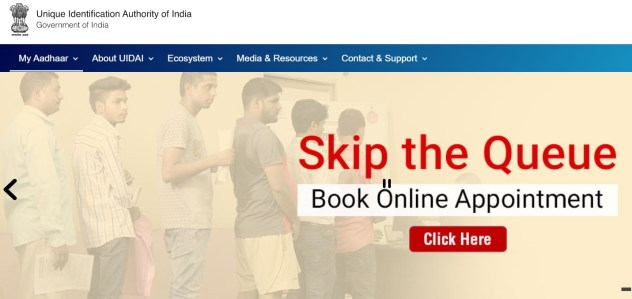 Bal Aadhaar Card Online Apply