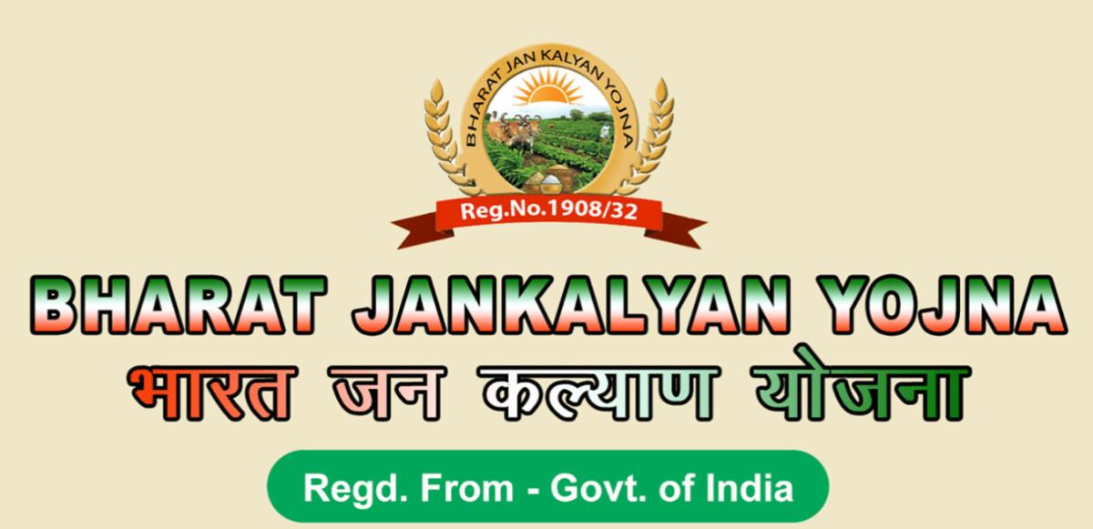 Bharat Jan Kalyan Yojna Registration