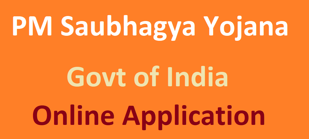 PM Saubhagya Yojana Status online