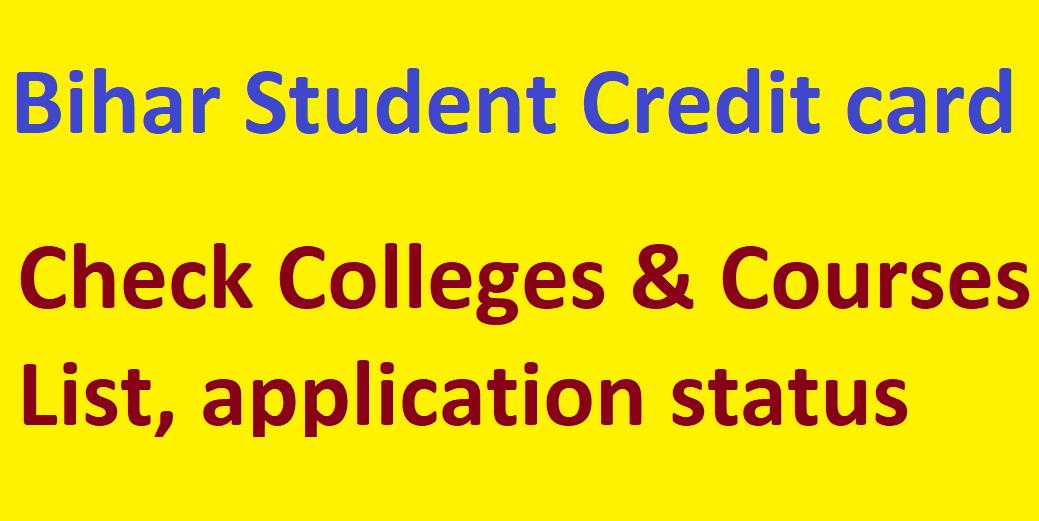 Bihar Student Credit Card College List