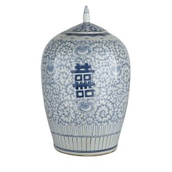 Oriental Ceramic Decorative Double Happiness Ginger Jar
