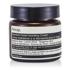 Aesop Primrose Facial Hydrating Cream, 2.1 Ounce