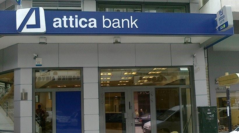 Attica Bank: Η ύπαρξη στο περιθώριο