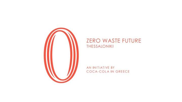 """Θα είναι η Θεσσαλονίκη η πρώτη """"Zero Waste City"""";"""