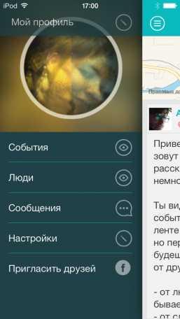Vogue datovania niekto s operačným systémom Android