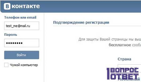 Register VC  5a33c829bc6c1c36fc0b6b87510f19e1 How to register in