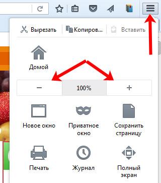 Skala sida i Mozilla Firefox