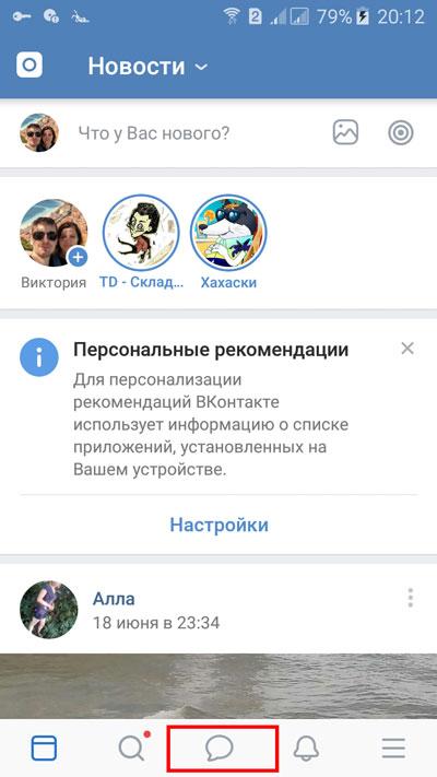 Pilih ikon mesej