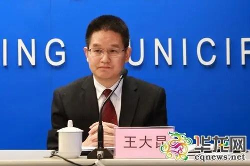 重慶巫山縣委常委王大昆在寢室受傷 初步排除他殺_新聞_騰訊網