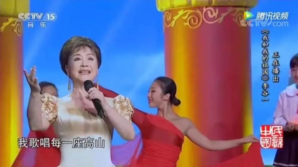 李谷一新版《我和我的祖國》沖上熱搜!網友:終于蹦迪時也能唱了