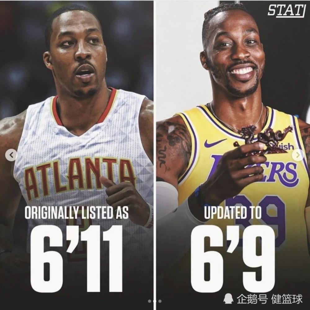 NBA十大球星真實身高正式公布!這9人全部縮水。只有他變高了
