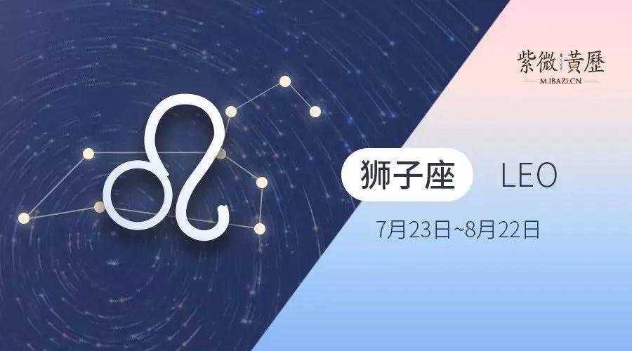 大旺日:12星座2月哪幾天運勢會超級旺?_騰訊新聞