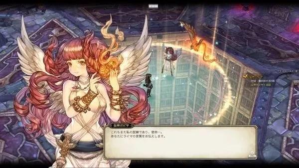大型多人日系RPG游戲《救世者之樹》Steam11月28日免費開玩_騰訊新聞