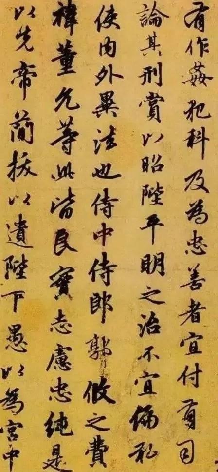 筆法和結字是什么關系?總結:四度三原則_騰訊新聞