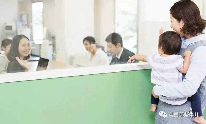 生育率太低。日本人再過一個世紀或將面臨人口危機_騰訊新聞