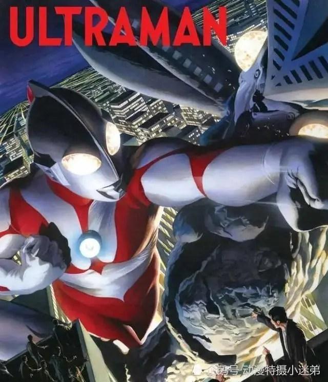 奧特曼加入漫威后首次亮相,成為了一個肌肉滿滿的初代奧特曼_騰訊新聞