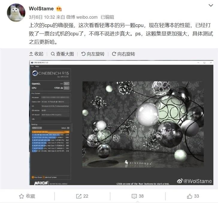 AMD R7 4800U R15跑分:領先i7-1065G7 140%_騰訊新聞