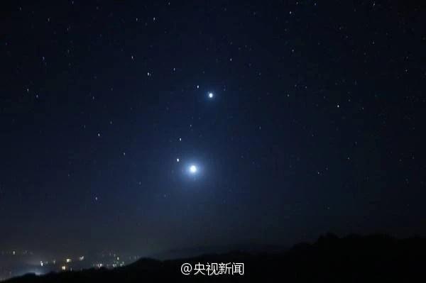 """金星17日晚全年最亮 璀璨""""明珠""""將掛夜空-新聞中心-南海網"""