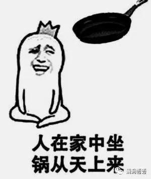 【成語故事】完璧歸趙_騰訊新聞