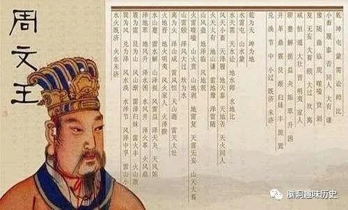 命運從不辜負努力的人:遇見周文王以前。姜子牙也靠殺牛賣酒謀生_騰訊新聞