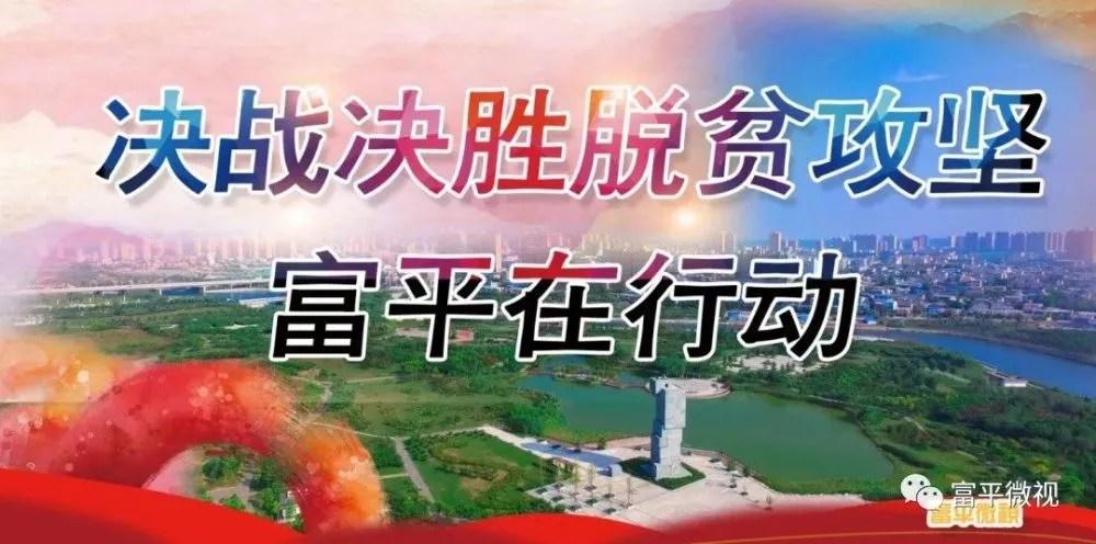 陜西鑫澤晟科技有限公司獲中國銀行信貸支持_騰訊新聞