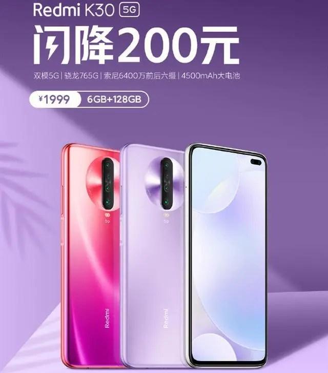 """小米再下探5G手機售價,這神操作,又該讓友商""""哭爹喊娘""""了_騰訊新聞"""