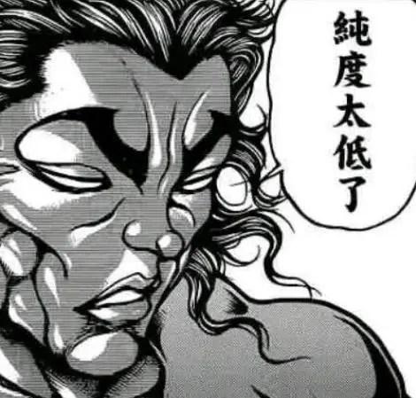 《刃牙》動畫:海王篇將于6月全部放出!他播的實在是太多了!_騰訊新聞