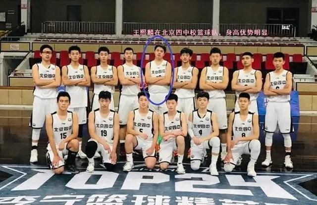 王治郅兒子16歲身高2.05米,他的籃球之路可期嗎?_騰訊新聞