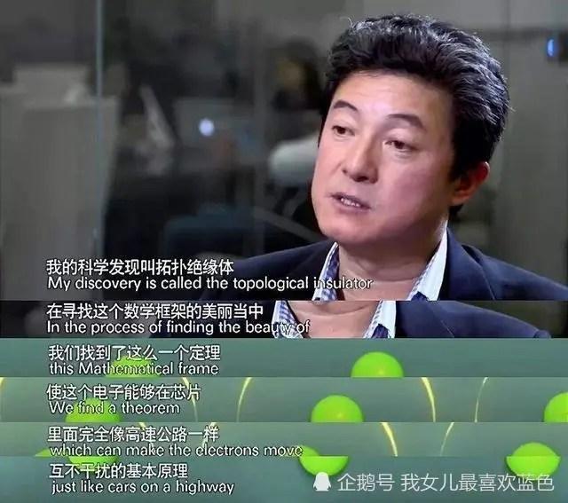 天才華裔物理學家,助力華為突破5G后,回國前突然身亡,死因成謎_騰訊新聞