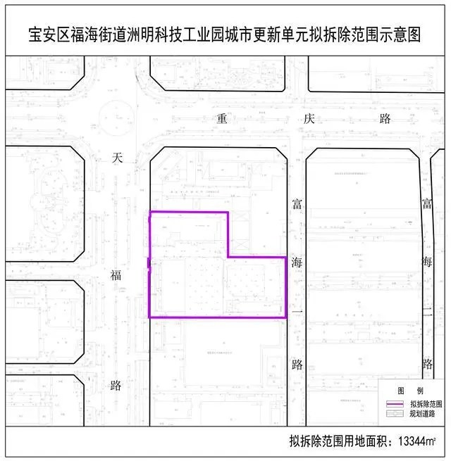 深圳5個舊改項目曝光!規模或達900萬㎡!_騰訊新聞