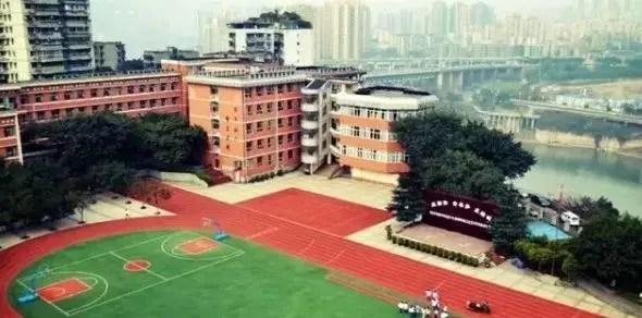 重慶市重點中學有哪些?主城各區中學大盤點_騰訊新聞