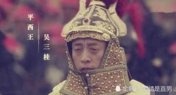 吳三桂究竟為了什么引清軍入關_騰訊新聞