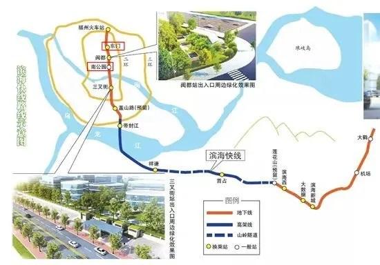 【地鐵】福州劃撥五幅軌道交通用地,將建設濱海快線5個站點!_騰訊新聞