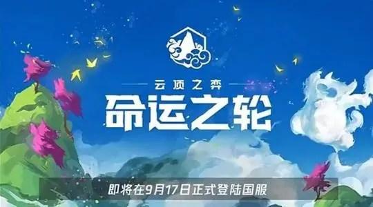 《云頂之弈》S4賽季一費卡有哪些 S4賽季全一星卡簡評_騰訊新聞
