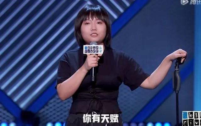脫口秀界需要李雪琴這樣的人_騰訊新聞