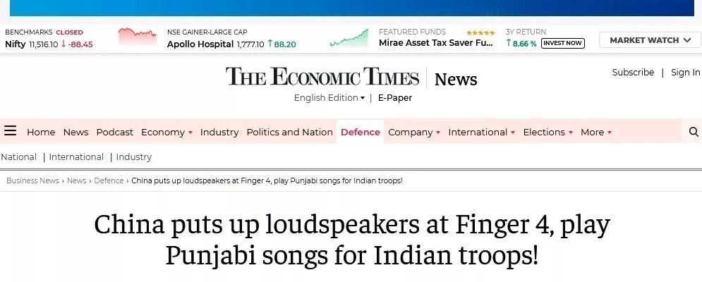 """印軍已""""四面楚歌""""!解放軍在邊境播放旁遮普邦歌曲。用意很深_騰訊新聞"""