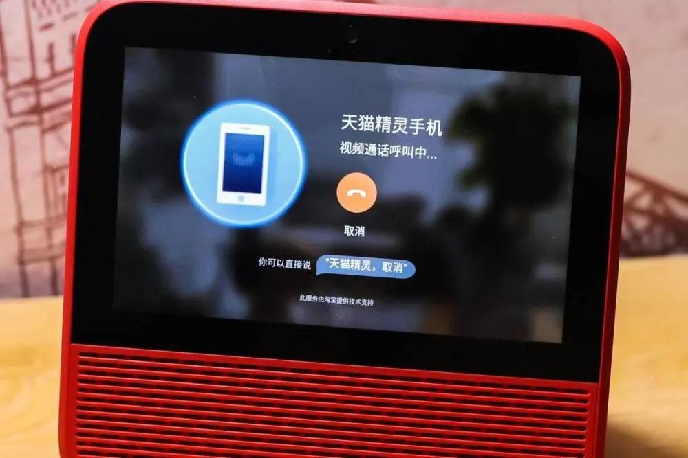 """這是一臺""""7英寸迷你""""小電視?天貓精靈CC7智能音箱評測_騰訊新聞"""