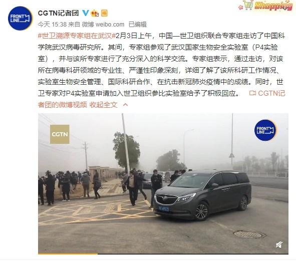 中國-世衛組織聯合專家組走訪中科院武漢病毒研究所_騰訊新聞