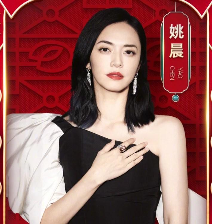 羅晉袁姍姍加盟湖南衛視春晚,名單上群星薈萃,金靖帶來啥表演呢_騰訊新聞
