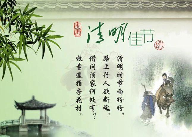 清明節掃墓的由來_騰訊新聞