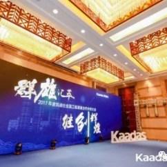 Kitchen Degin Tool 征服中国房开商 凯迪仕靠什么砸开房地产工程渠道的金光大道 图片