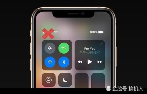 iPhone XS出現的5個故障及解決方法:最后一個無解