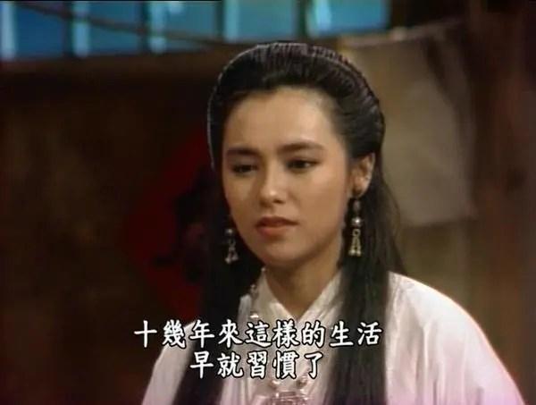 她曾和張國榮親密無間,后演三級片星途落寞_騰訊網