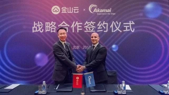 全球最大CDN廠商Akamai與金山云簽署戰略合作協議_科技_騰訊網