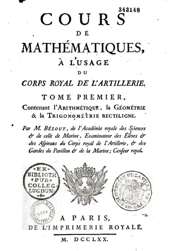 拿破侖時代的炮兵究竟數學要多好?看看他們的教材和試卷