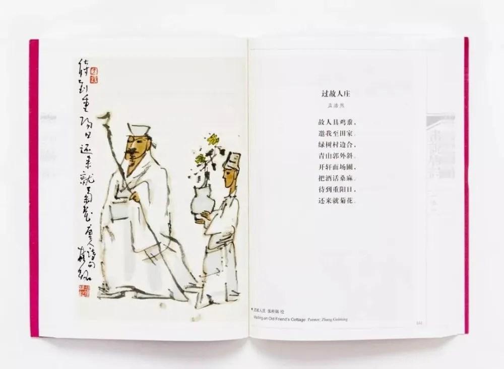 97歲翻譯家許淵沖,把唐詩宋詞翻譯成英文,美得令人沉醉