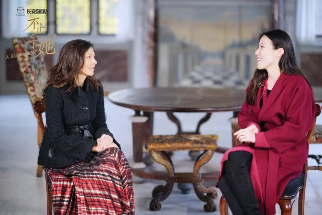 第一位申請與王子離婚的港產王妃現身《不止于她》,優雅,一個遭到孤立,她的人生比戴安娜還精彩…