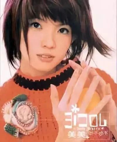 還記得那個唱《不怕不怕》的郭美美嗎?她現在長這樣啦!