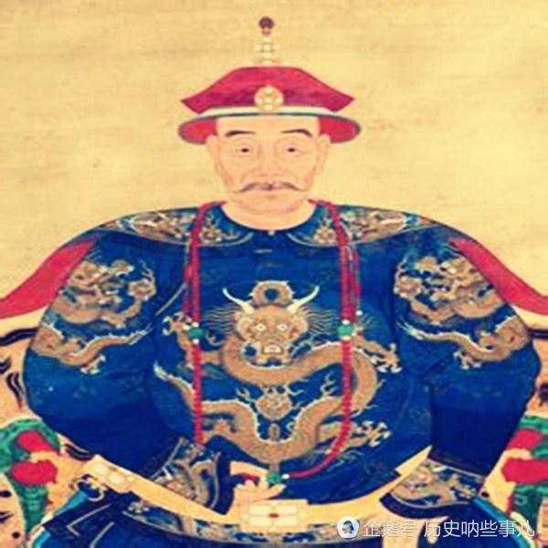 清朝的「平南王」尚可喜竟有37個...